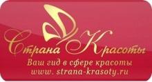 Страна Красоты-ХМАО, логотип