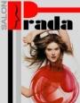 Prada - салон красоты