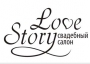 Love Story - свадебный салон