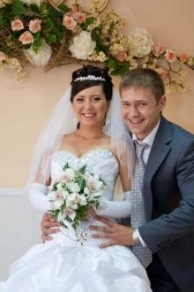 В Югре прошла конкурсная свадьба