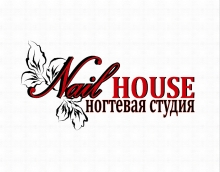 Вакансия от ногтевой студии Nail HOUSE